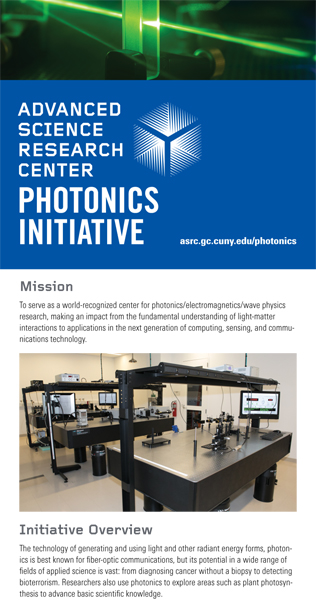 photonics initiative info flyer - thumbnail